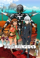Suisei no Gargantia (Gargantia on the Verdurous Planet)