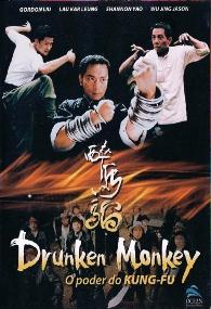 Drunken Monkey – O Poder do Kung-Fu - Poster / Capa / Cartaz - Oficial 1