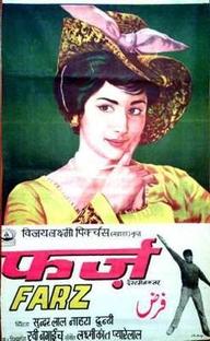 Farz - Poster / Capa / Cartaz - Oficial 1