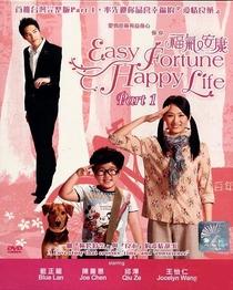 Easy Fortune Happy Life - Poster / Capa / Cartaz - Oficial 3
