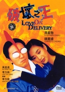 Love on Delivery (Poh wai ji wong)