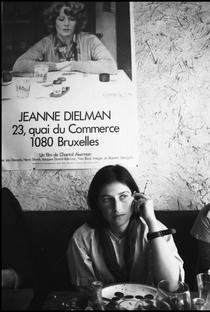 Chantal Akerman - Poster / Capa / Cartaz - Oficial 5