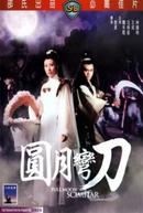 Full Moon Scimitar (Yuan yue wan dao)