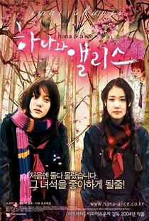 Hana e Alice - Poster / Capa / Cartaz - Oficial 4