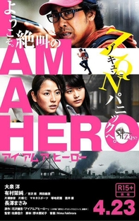 I Am a Hero - Poster / Capa / Cartaz - Oficial 3