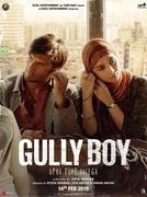 Gully Boy (Gully Boy)