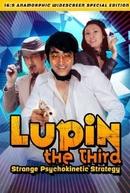 Lupin the Third: Strange Psychokinetic Strategy (Rupan Sansei: Nenriki chin sakusen)