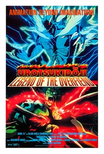 A Lenda do Demônio - Poster / Capa / Cartaz - Oficial 4