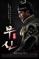 God of War (Mushin 무신)