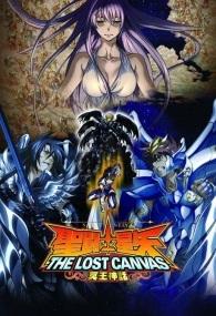 Os Cavaleiros do Zodíaco: The Lost Canvas (1ª Temporada) - Poster / Capa / Cartaz - Oficial 1