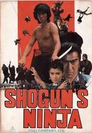 Shogun Ninjaa (Ninja bugeicho momochi sandayu)