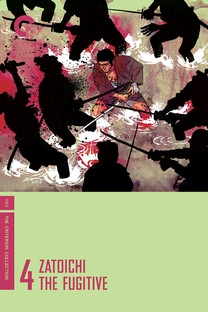 Zatoichi The Fugitive - Poster / Capa / Cartaz - Oficial 1