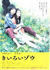 Kiiroi Zou - Poster / Capa / Cartaz - Oficial 2
