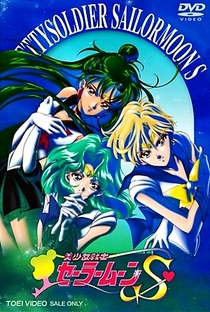 Sailor Moon (3ª Temporada) - Poster / Capa / Cartaz - Oficial 8