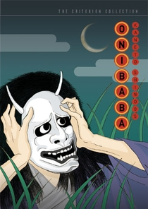 Onibaba - O Sexo Diabólico - Poster / Capa / Cartaz - Oficial 1