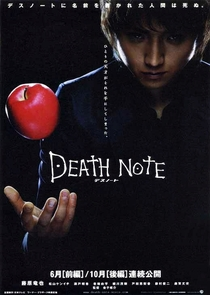 Death Note 1: The First Name - Poster / Capa / Cartaz - Oficial 3