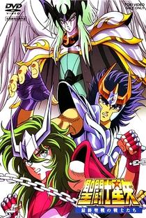 Os Cavaleiros do Zodíaco 4: Os Guerreiros do Armagedon - Poster / Capa / Cartaz - Oficial 2