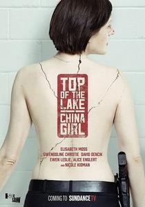 Top of the Lake (2ª Temporada) - Poster / Capa / Cartaz - Oficial 1