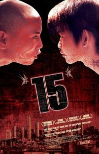 15: The Movie - Poster / Capa / Cartaz - Oficial 4