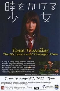 Time Traveller - Poster / Capa / Cartaz - Oficial 4