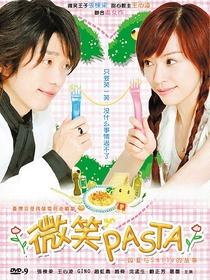 Smiling Pasta - Poster / Capa / Cartaz - Oficial 3