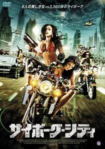 Cyborg Conquest - Poster / Capa / Cartaz - Oficial 1