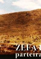 Zefa da Guia: Parteira do Sertão (Zefa da Guia: Parteira do Sertão)