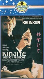 Kinjite - Desejos Proibidos - Poster / Capa / Cartaz - Oficial 2