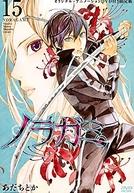 Noragami Aragoto OVA (ノラガミ ARAGOTO OAD)