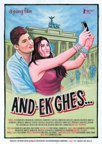 And-Ek Ghes... - Poster / Capa / Cartaz - Oficial 1