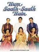 Hum Saath-Saath Hain - Nós Permanecemos Unidos (Hum Saath-Saath Hain )