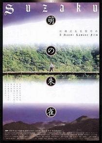 Suzaku - Poster / Capa / Cartaz - Oficial 4