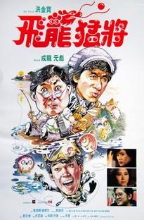 Dragões para Sempre - Poster / Capa / Cartaz - Oficial 3
