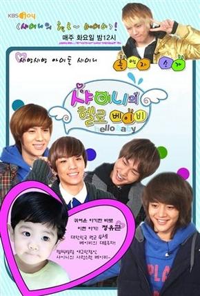 Shinee's Hello Baby - 2010 | Filmow