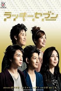 Lucky Seven Special - Poster / Capa / Cartaz - Oficial 1