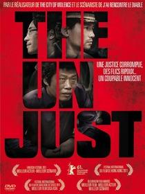 The Unjust - Poster / Capa / Cartaz - Oficial 5