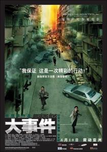Breaking News - Uma Cidade Em Alerta - Poster / Capa / Cartaz - Oficial 1