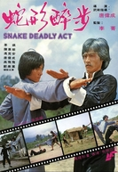 Snake Deadly Act (She xing zui bu)