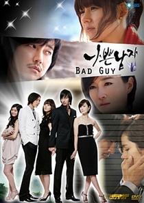 Bad Guy - Poster / Capa / Cartaz - Oficial 4