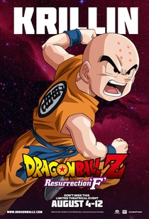 Dragon Ball Z: O Renascimento de Freeza - Poster / Capa / Cartaz - Oficial 10