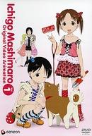 Ichigo Mashimaro OVA I (苺ましまろ OVA)