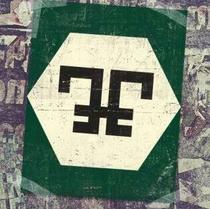 Reexistir - Poster / Capa / Cartaz - Oficial 1