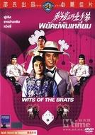 Wits of the Brats (Nan dou guan san dou bei shao ye)