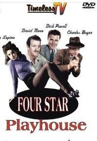 Four Star Playhouse (3ª Temporada) - Poster / Capa / Cartaz - Oficial 1
