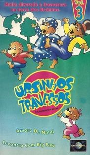 Ursinhos Travessos - Poster / Capa / Cartaz - Oficial 1