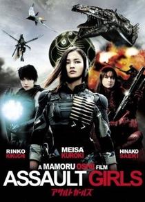 Assault Girls - Poster / Capa / Cartaz - Oficial 1