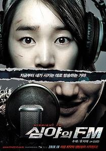 Midnight FM - Poster / Capa / Cartaz - Oficial 1