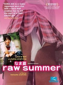 Raw Summer - Poster / Capa / Cartaz - Oficial 1