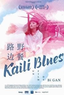 Kaili Blues - Poster / Capa / Cartaz - Oficial 6