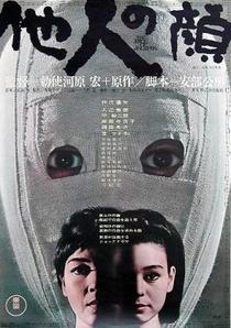 A Face do Outro - Poster / Capa / Cartaz - Oficial 3